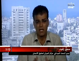 Samir Zakout, director of the Al-Mezan Center's field research unit, interviewed by MBC TV