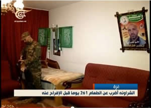 Ayman al-Sharawneh at his home, putting on his uniform and taking his weapon