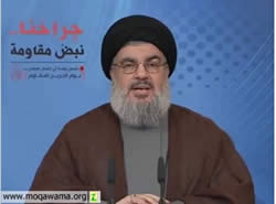 Hassan Nasrallah, Hezbollah leader, gives a speech stressing Hezbollah's determination to support the Syrian regime