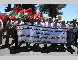 Demonstrators march to the Muqata'a building, Ramallah.