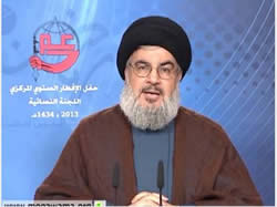 Hassan Nasrallah's speech transmitted by video during one of the fast-breaking meals of the Authority for the Support of the Resistance