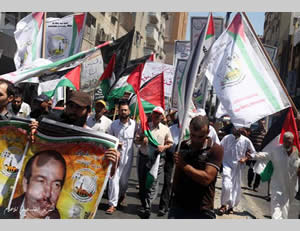 Jerusalem Day demonstration in the Gaza Strip (Palinfo website, August 2, 2013)