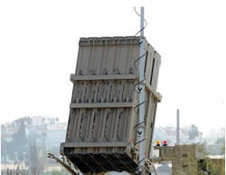 The Iron Dome aerial defense system, which intercepted one of the rockets used to attack Eilat