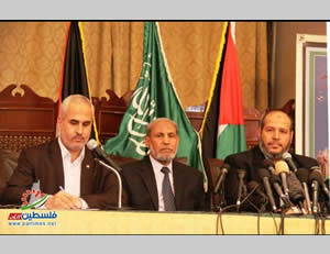 The press conference convened by Hamas to protest the renewal of the negotiations with Israel (Filastin Al-'Aan, August 12, 2013)