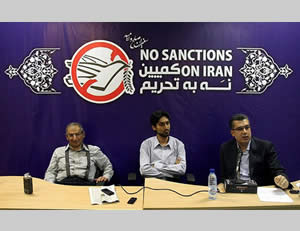 Conference against the sanctions held in Tehran, with Prof. Sadegh Zibakalam (left) and Dr. Mohammad Ali Dehghani in attendance (source: www.facebook.com/NOsntn)