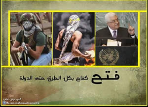 """Fatah. Struggle by all means until [the establishment of] the state"" (Fatah's official Facebook page, September 8, 2013)"