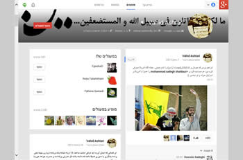 Vahid Ashtari's Google Plus account