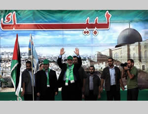 The Hamas rally in the northern Gaza Strip attended by Ismail Haniya, head of the Hamas administration