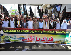 The PIJ march and rally in Khan Yunis (Paltoday website, October 11, 2013).