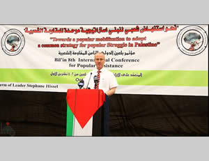 Rami Hamdallah, Palestinian prime minister, speaks at the eighth international conference for popular resistance (Wafa News Agency, October 2, 2013)