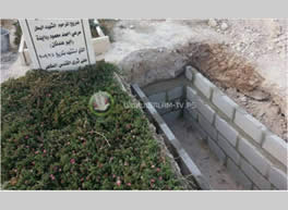 The grave of Younes Radeideh dug by his family near the grave of his brother, Mari' Radeideh, who carried out a vehicular attack in Jerusalem in 2009 (Al-Salaam TV, Tulkarm, October 19, 2013)