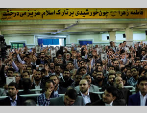 Eulogists at a periodic meeting with Supreme Leader Ali Khamenei,