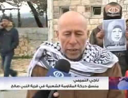 Naji al-Tamimi, popular resistance field activist, interviewed during a march in support of terrorist operative Hanaa Shalbi  (YouTube, March 3, 2013)