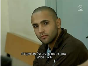 Bashir Haroub, one of the murderers of Sraya Ofer from the village of Brosh HaBiqa', says he does not regret what he did (Israel Channel 2 TV, November 18, 2013)