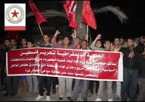 DFLP activists demonstrate in front of the offices of the electric company in Gaza City