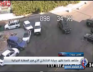 The black car bomb photographed by an on-site security camera a number of seconds before it blew up (Al-Alam TV, Iran, November 23, 2013)