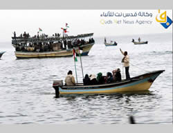 The Gazan naval protest (Qudsnet website, December 2, 2013)