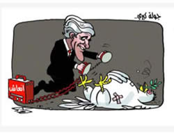 A cartoon from the PA-affiliated newspaper Al-Ayam. The caption reads