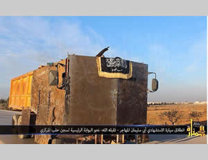 The truck bomb (video distributed by the Al-Nusra Front).