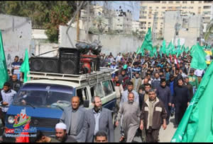 "Massendemonstration ""Marsch des Zorns"" in Gaza City."