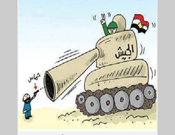 The Egyptian army vs. Hamas (Al-Ahram Al-Jadeed, March 5, 2014)