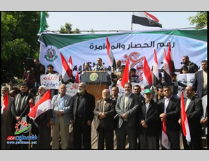 Protest march in the Gaza Strip which ended with a rally in front of the  Egyptian embassy in Gaza City