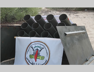 During the round of escalation the PIJ revealed a new rocket launcher which it claimed to have used for the first time