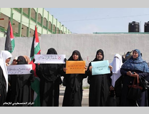 Gazan women demonstrate in front of the Egyptian embassy, demanding the continuous opening of the Rafah crossing (Palestine-info.info, March 20, 2014).