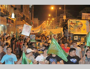 March held in Hebron in support of the hunger striking prisoners