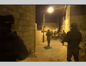 IDF forces work day and night looking for the missing youths (IDF Spokesman, June 14, 2014).