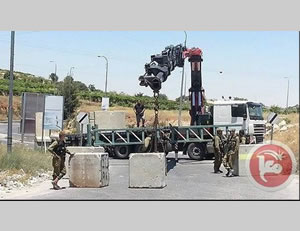 IDF forces close the entrances to Hebron (Maannews.net, June 15, 2014).