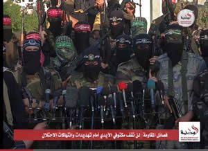 The terrorist organizations in the Gaza Strip hold a press conference (Al-Wataniya TV, Gaza Strip, June 17, 2014)