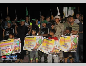 The solidarity march held in Khan Yunis (Paltimes.net, June 18, 2014)