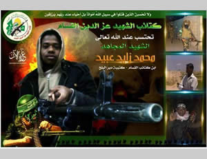 Hamas' death notice for Muhammad Zayid Abeid (Facebook page of Gaza al-'Aan, June 29, 2014)