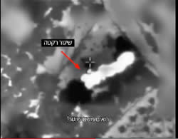 Israeli Air Force strike on a rocket launcher from which a rocket was fired into Israeli territory (IDF Spokesman, July 9, 2014).