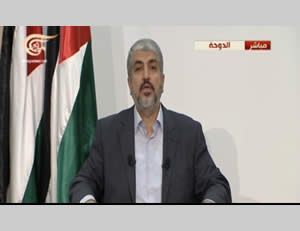Khaled Mashaal, speaking from Qatar (Al-Mayadeen TV, July 9, 2014).