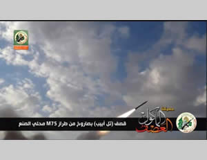 Video documenting the launch of a locally-manufactured M75 rocket at Tel Aviv (Qassam.ps, July 14, 2014).