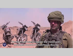 Three motorcycles found in a tunnel that extended from the Gaza Strip into Israeli territory near the Karni crossing (IDF Spokesman, August 3, 2014).