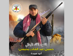Hussein Abd al-Qader Muhaisen (Abu Ubeida), operative in the Al-Quds Battalions, the military wing of the PIJ (saraya.ps).