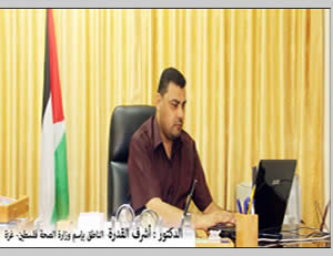 Dr. Ashraf al-Qudra, spokesman for the Palestinian Health Ministry in the Gaza Strip (Dr. Ashraf al-Qudra's Facebook page, September 16, 2012)