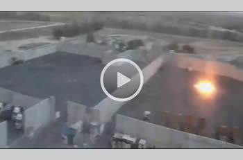 A mortar shell, fired by the Palestinians, explodes at the Kerem Shalom crossing (from a video released by the crossings authority of the Israeli ministry of defense, August 10, 2014).