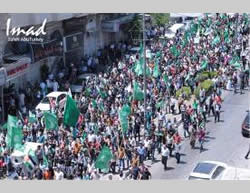 A march in Hebron in support of the Gaza Strip organized by Hamas (Facebook page of the Islamic Bloc of Beir Zeit University, August 8, 2014)