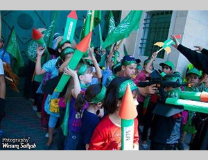 Demonstrations in support of the Gaza Strip.