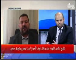 Saleh al-Arouri interviewed from Istanbul by Al-Aqsa TV during the funeral for the remains of Hamas operatives Adel and Imad Awadallah (Al-Aqsa TV, May 6, 2014).