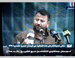 Saleh al-Arouri gives a speech at a meeting in support of Sheikh Ra'ed Saleh in Damascus (YouTube, August 13, 2014).