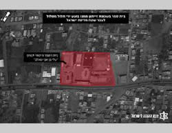 A school compound (red) in the Zeitoun neighborhood in Gaza City from where rockets were fired at Israel (IDF Spokesman, August 24, 2014).