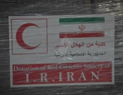 The Iranian aid sent via the Red Crescent (Palestine al-Youm, September 10, 2014).