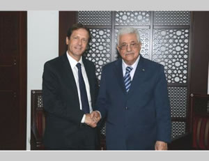 Mahmoud Abbas and Yitzhak Herzog in Ramallah (Wafa.ps, September 17, 2014).