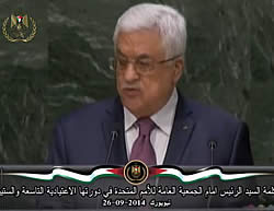 Mahmoud Abbas delivers an abusive anti-Israeli speech at the UN General Assembly  (Facebook page of Mahmoud Abbas, September 27, 2014).