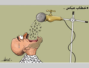 Mahmoud Abbas' speech in the UN quenched the thirst of the Palestinians with nothing but dry words (Felesteen.ps, September 28, 2014).